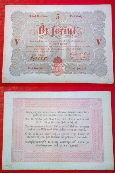 Kossuth 5 forint 1848