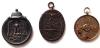 Kitüntetések  Kriegsverdienst-Medaille 1939  Deutsches Schutzwall-Ehrenzeichen  winterschlacht
